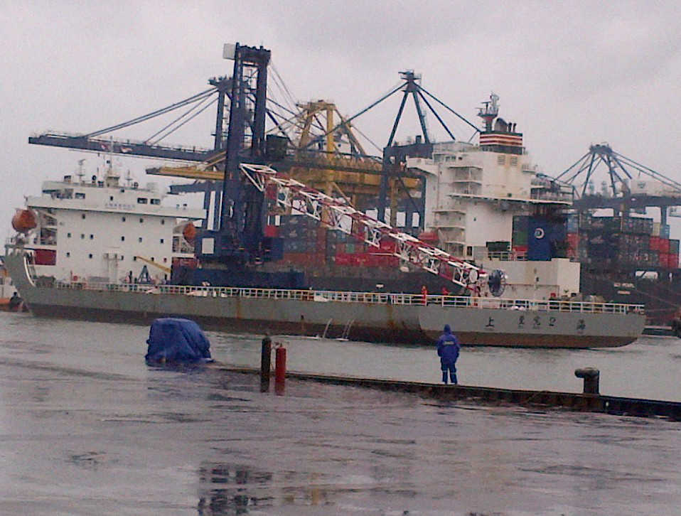 HMC shipping